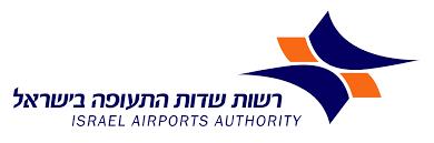 רשות שדות התעופה רוכשת שוברי מתנה לעובדיה